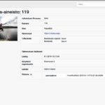 Snapshot_5_system
